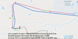 Land for sale near Bangkok Travel just over an hour